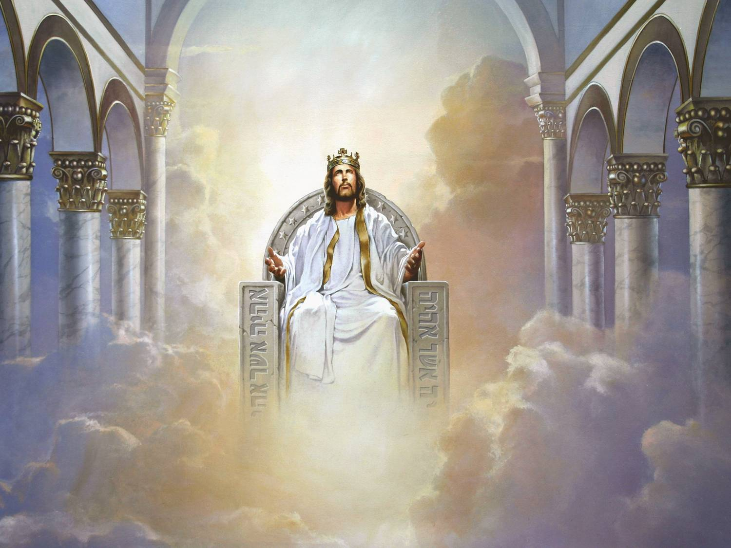 I AM COMING SOON! : JESUS Will Sit On The Throne Of GOD ...